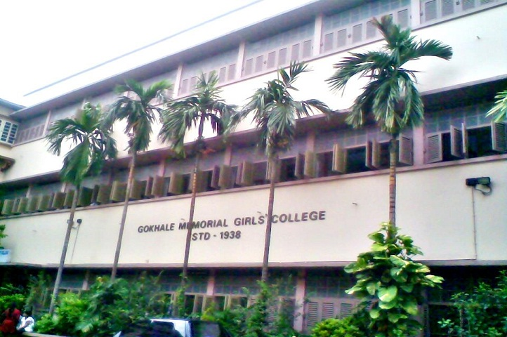 https://cache.careers360.mobi/media/colleges/social-media/media-gallery/8484/2018/12/12/Building View of Gokhale Memorial Girls College Kolkata_Campus-View.jpg